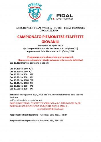 Campionato Piemontese Staffette Giovanili - 22 aprile 2018
